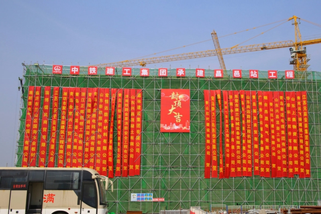 潍莱高铁全线站房主体结构施工完成 进入冲刺阶段