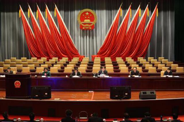 山东团代表修改建议写入政府工作报告
