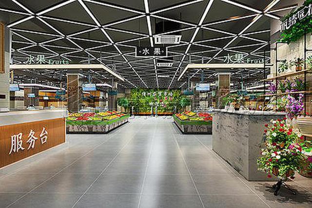 动态监管 山东将对218家省级规范化农贸市场进行复评