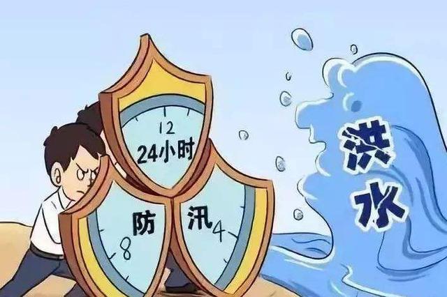 """山东今起入汛 全省落实防汛""""三个责任人""""17679人次"""