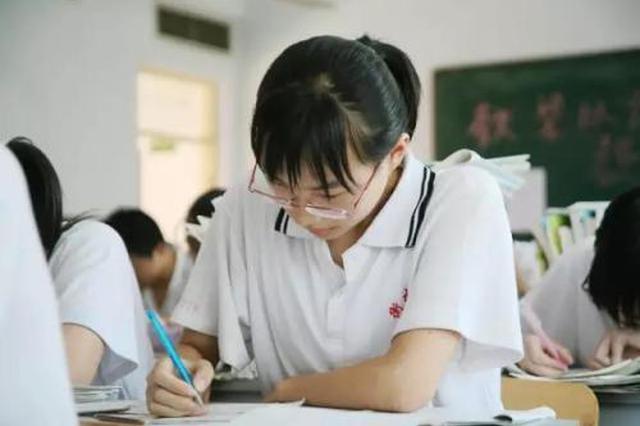 山东招考委发文  用这些行为取得高考资格将严肃处理