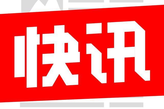 烟台市应急管理局核发新版安全生产许可证