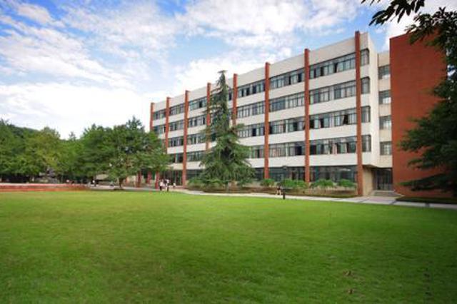 山东省将按年度对高校监测评价