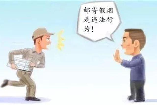 济南一药店非法邮寄 互联网交易处方药61笔被处罚