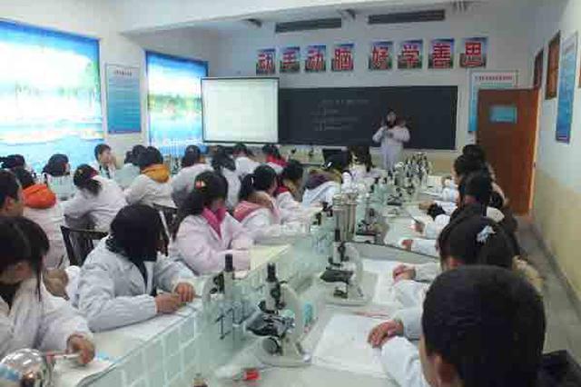 山东建立高职办学质量和专业发展考核机制