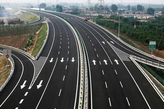 超千亿 山东省上半年交通基建投资逆势上扬