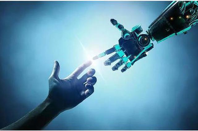 走在全国前列 济南市人工智能试验区快速稳步发展