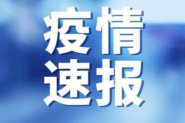 """青岛对新冠肺炎重症患者""""一人一案""""精准诊疗"""
