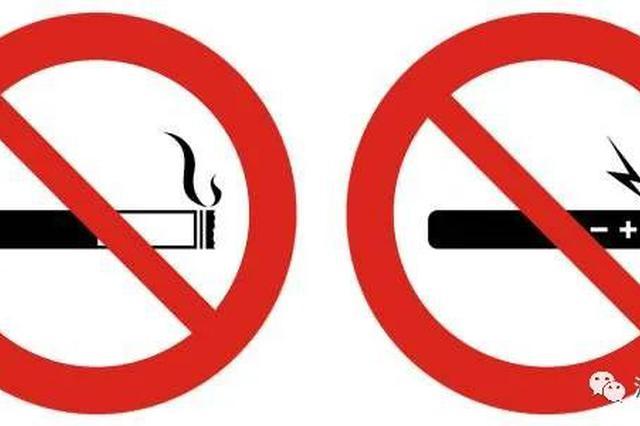 法院判了济南首起5人非法买卖电子烟