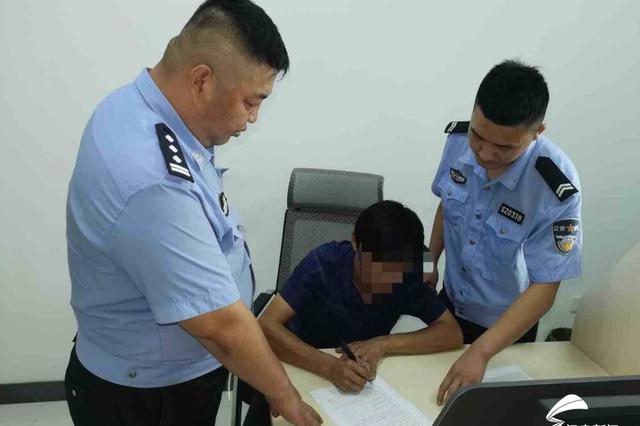 维修事故车辆未登记 济南公安局开出第一张罚单
