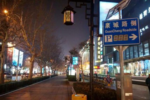 真正的步行街 济南泉城路商业街将限时禁行一切车辆