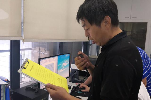 济南市防指发布Ⅲ级应急响应