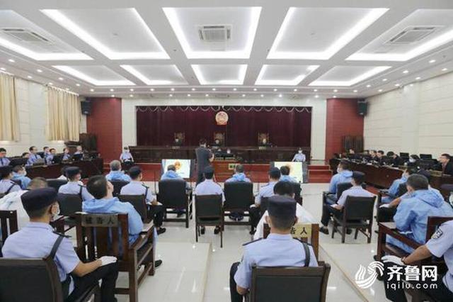 无期徒刑 胡德华等16人黑社会性质组织案一审宣判