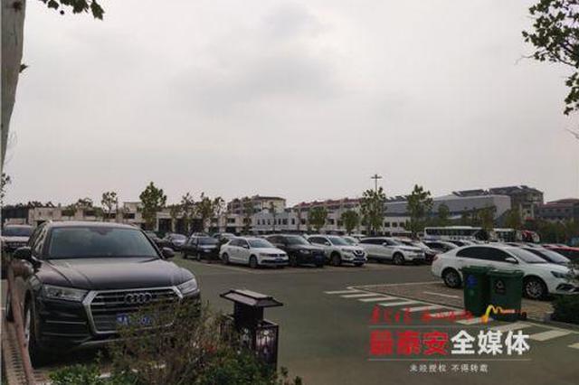 """泰安:假日免费停车场成为新的""""城市会客厅"""""""