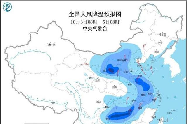 大风降温预报 局地降温可达8~10℃ 新一股冷空气来了