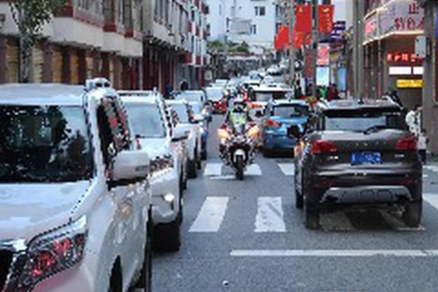 济南就进一步完善机动车停放服务收费政策公开征求意见
