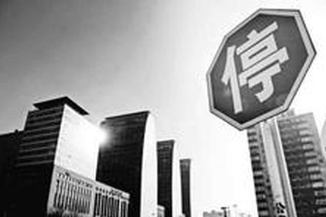 又一国企退出房地产 山钢集团转让地产板块控股权