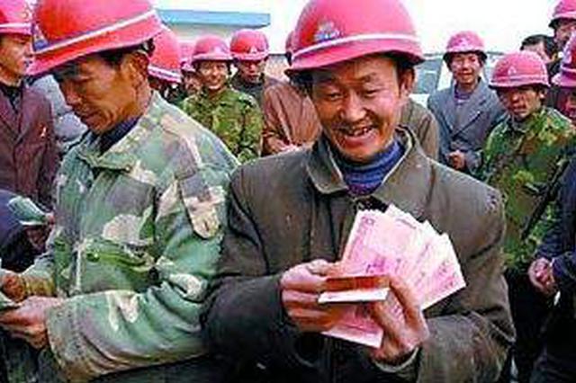 山东发文建立长效机制 防治拖欠工程款和农民工工资