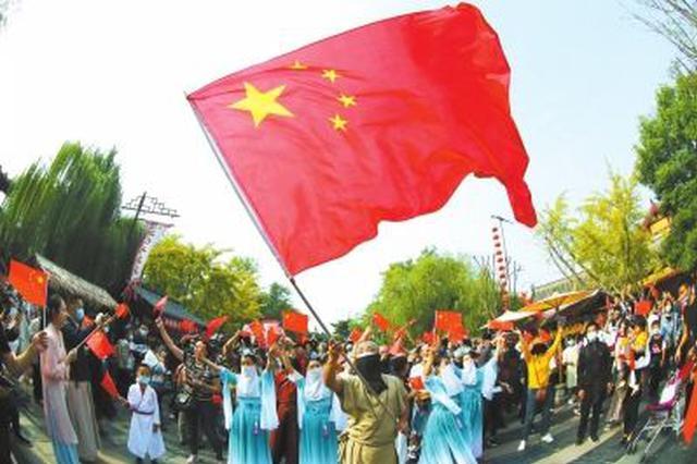 2020年国庆中秋假日山东省文化和旅游市场平稳有序
