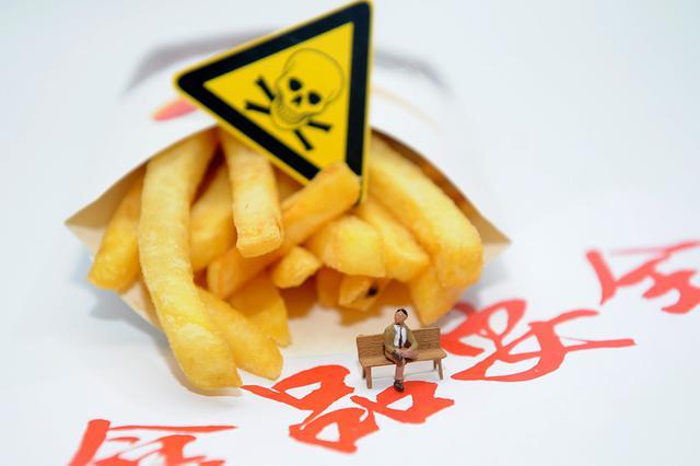 山东省食品安全市 食品安全县(市区)名单公示