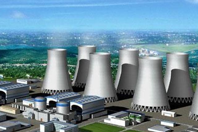 山东将成为中国第四个新兴核电大省