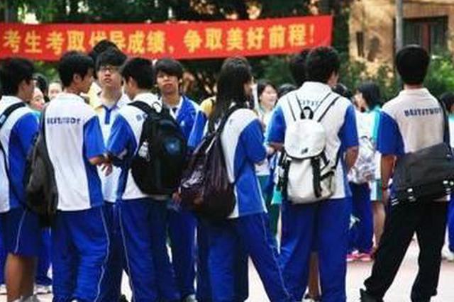 山东蓝翔一老师因学生退学遭开除并罚30万 校方回应