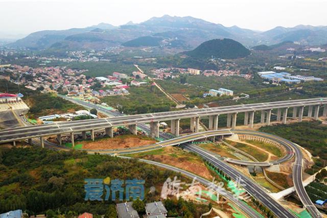 济南至泰安等23个高速公路项目建设加快 山东高速公路通车里程突破7400公里