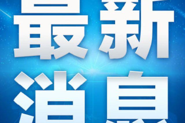 济宁泗水县一加油站存在问题被通报