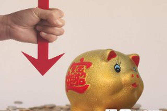 山东前三季度社■融规模 存款均超1万亿 高于全国水平