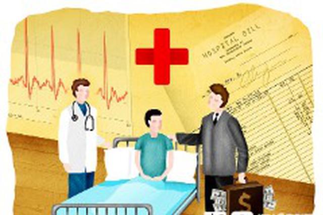 山东设置老年医学科的二级以上综合性医院占比59.52%
