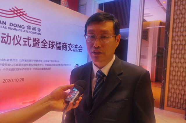 汇聚全球儒商力量 山东未来3-5年将建成30个儒商会