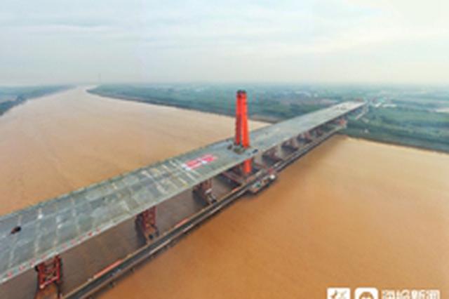 济南凤凰黄河大桥主桥成功合龙 桥梁跨径创世界纪录