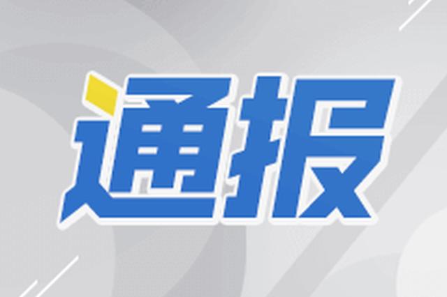 山东明年招录5142名基层公务员 占全省招录总计划