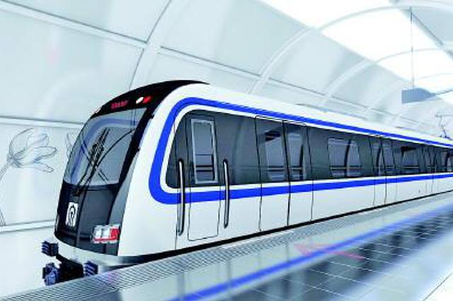 济南地铁将上线地震预警系统