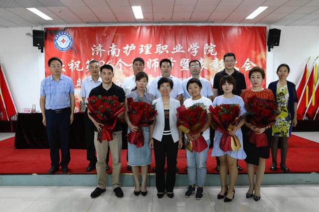 济南护理职业学院实施医养教融合 推进高职教创新发展