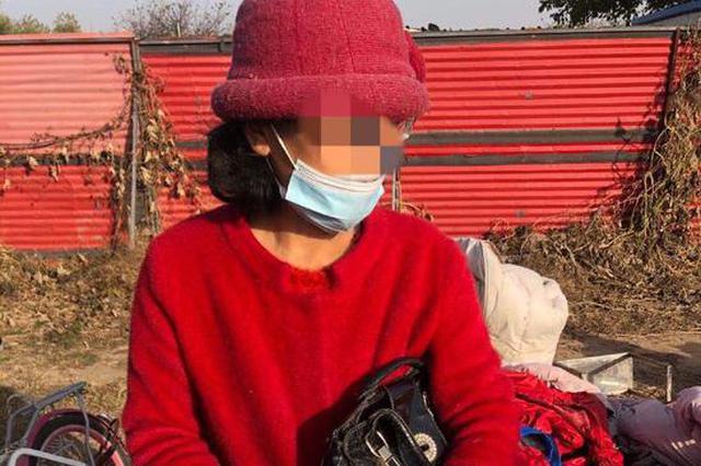 青岛一母亲带女儿住桥下 民政局启动救助绿色通道