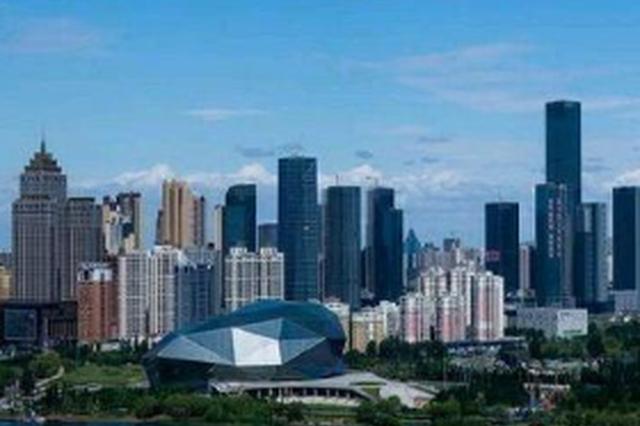 济南、青岛迈入特大城市行列 山东形成协调发展城市格局