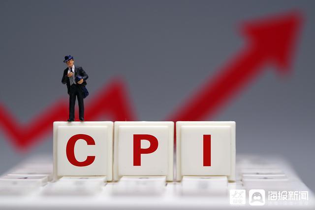 10月山东居民消费价格同比上涨0.4%