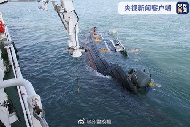 山东威海一渔船被撞发生翻扣 已致3人死亡