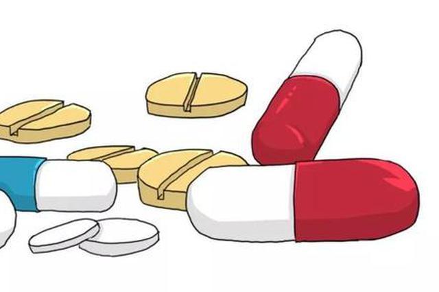 55种药品再降价第三批国家集中带量采购药品落地日