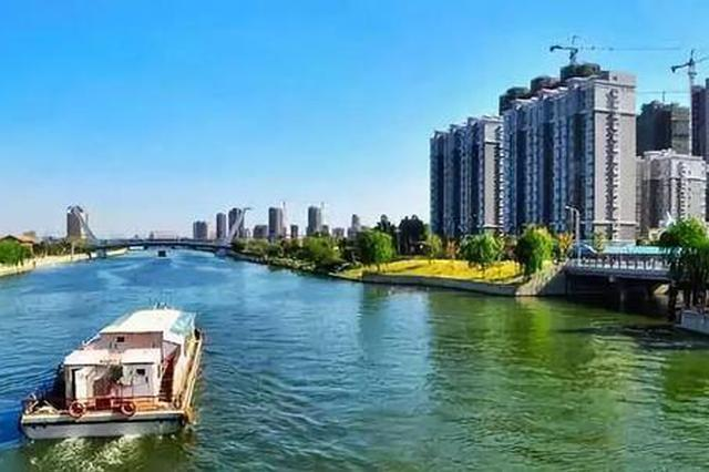 小清河复航工程PPP项目进展顺利