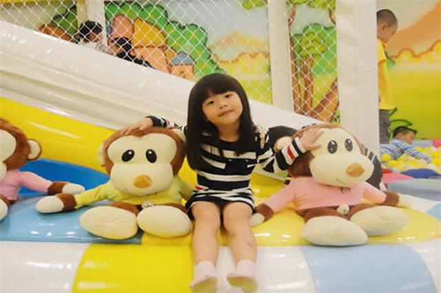 青岛幼儿园啥时候放假 官方答复来了