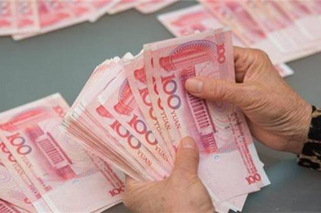 山東去年引導金融機構向重點領域信貸投放4322億元