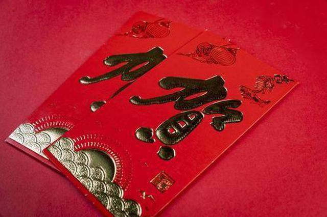 """现金补贴景点免费 山东多地发放春节""""留人大礼包"""""""