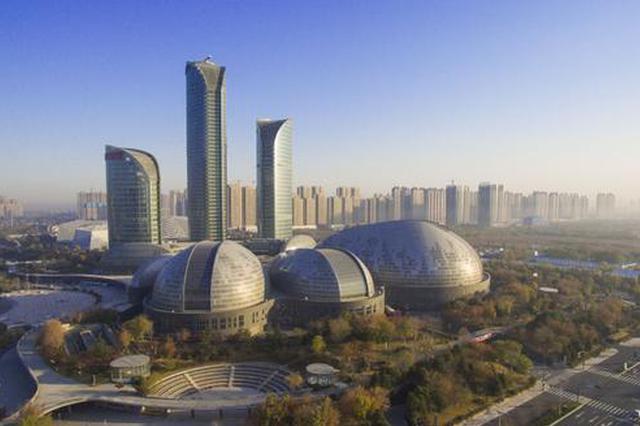 济南多家场馆取消演出活动 省美术馆26日起预约限流