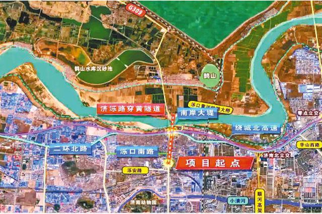 万里黄河第一隧全线贯通 计划今年10月建成通车