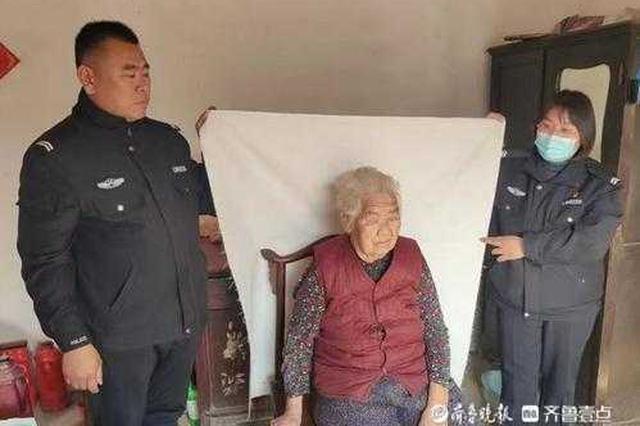 为9旬老人补办身份证 济南莱芜区和庄镇派出所民警上门服务