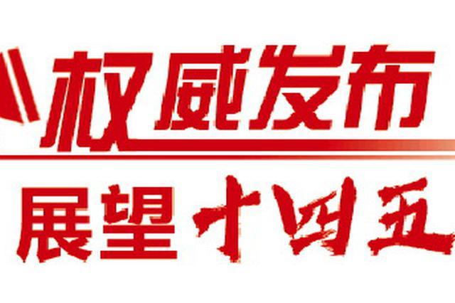 """展望""""十四五""""丨""""山东粮仓""""筑牢粮食安全""""压舱石"""""""