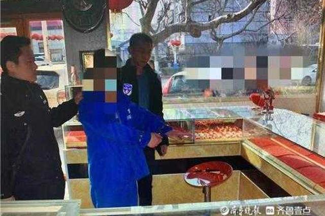 一珠宝店130余件首饰被偷 章丘警方果断出击