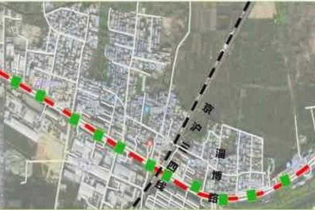 济齐路部分路段将半封闭施工 机动车道保留双向车四道行驶